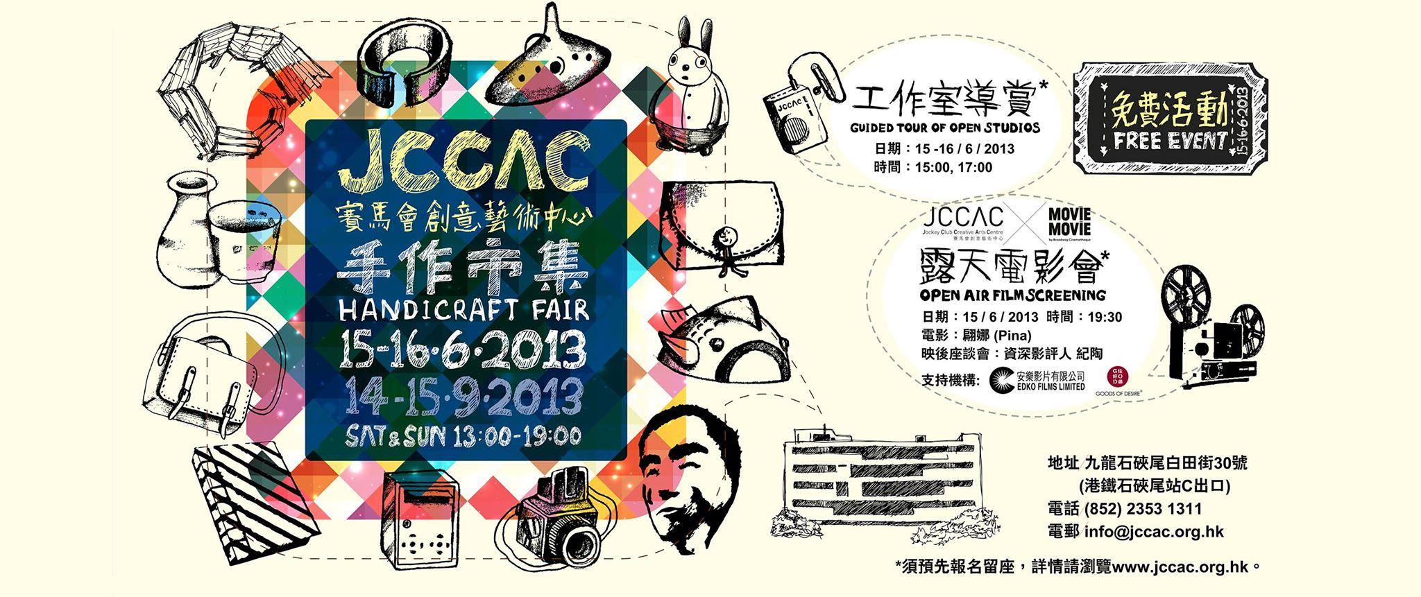 2013-06_b4JCCAC_02